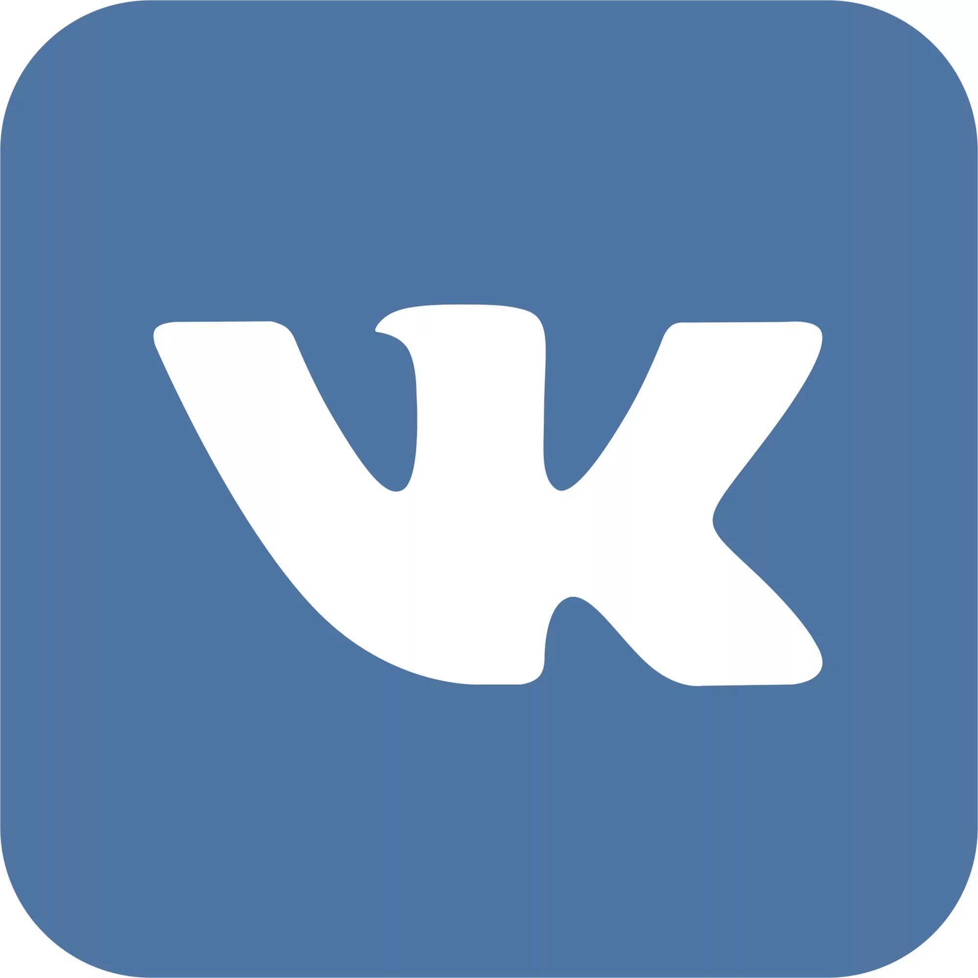 Спортивное питание в СПБ Вконтакте