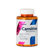 Л-Карнитин CyberMass L-Carnitine 90 капс