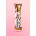 Bona Bar 50 шт  протеиновых батончиков  50 г вкусы на выбор