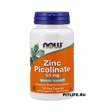 Цинк Now Zinc Picolinate 50 mg 120 капс