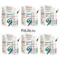 Карепрост- Careprost 6 шт по 3 мл для роста ресниц и бровей